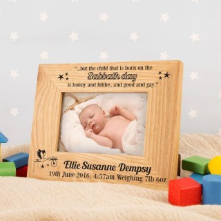 Sundays Child Personalised Oak Photo Frame