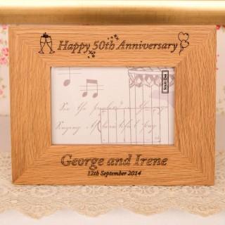 Personalised Oak Anniversary Frame